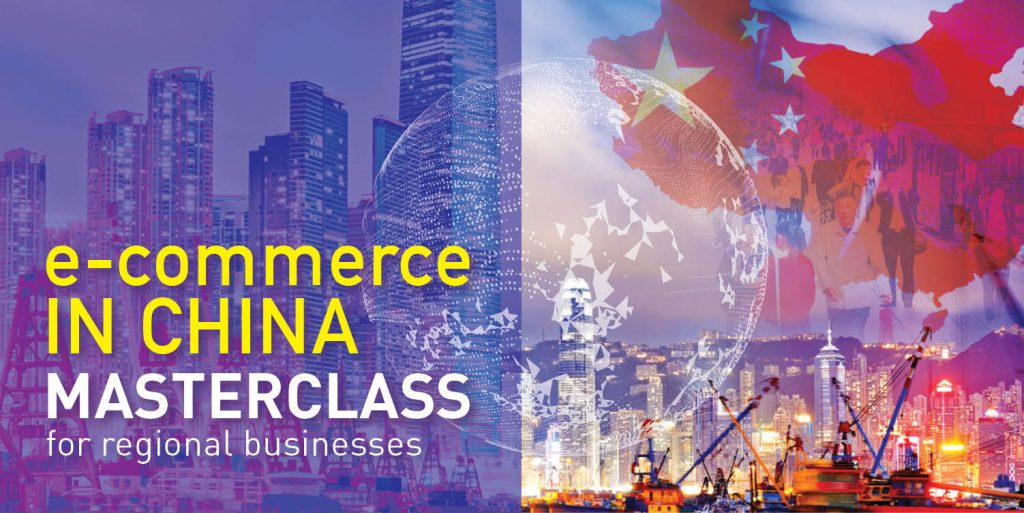 China ecommerce Masterclass
